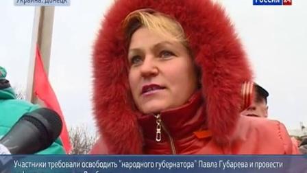 Воскресный митинг в Донецке...