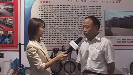 北京好利时代科技发展有限公司