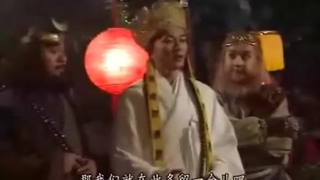 陈浩民版雲海翻騰孫悟空高清版国语16