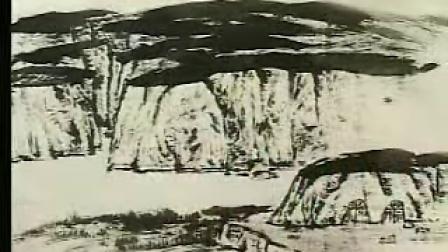 山水画构图法 25平展式
