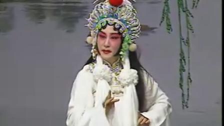京剧音配像 赵燕侠 白蛇传 c
