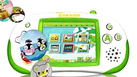 金柠檬儿童智能学习机点读机儿童电脑 掌上益智游戏小天才早教机