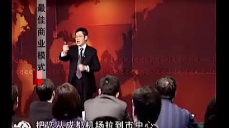 30林伟贤-最佳商业模式06