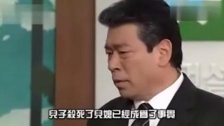 韩剧张瑞希出演SBS新剧《妻子的诱 惑》[第51集]清晰版(中文字幕)