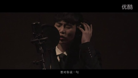 金秀贤最新单曲中文版《好想对你说句我爱你》正嘉天下
