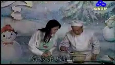 中华传世养生药膳冬补篇B