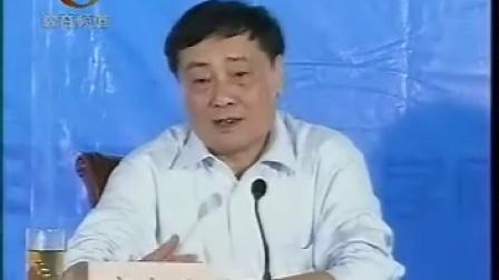 中华管理大百科006民族的就是世界的01