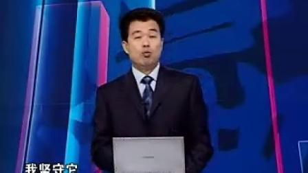 《商品三国 解码竞争》(5)袁孙操手