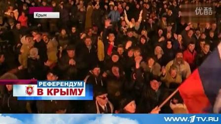 Крым принял Декларацию...