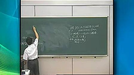 概率论与数理统计32.FLV_标清