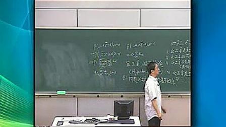 概率论与数理统计29.FLV_标清