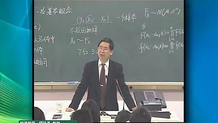 缪柏其-概率论与数理统计-2008-04-16-15-19-21_chunk_2.wm_标清