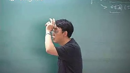 高中物理宋曉壘第01講動量及沖量的理解上