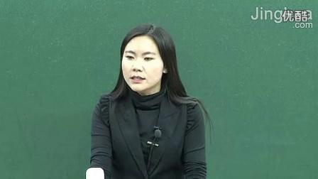 高中数学_司马红丽_1-1高三期末考点系统总结