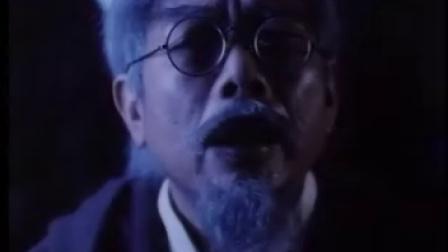 林正英系列之【血衣招魂】B 国粤双语
