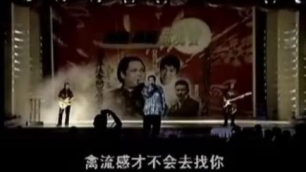 (沙鸥)海南演唱会4