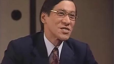 日剧  阿信 国语 235