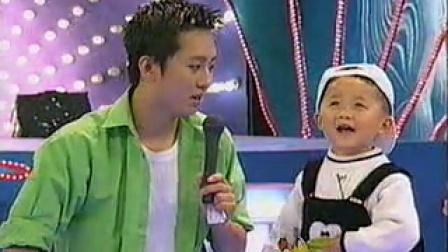 贾云哲第一次参加超级宝宝秀