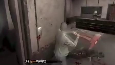 鬼屋魔影5 第一集