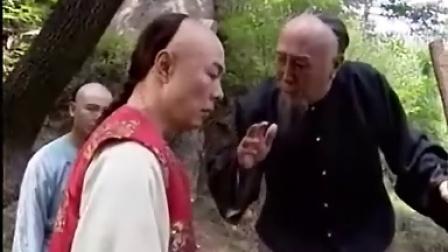 聊斋先生03(张铁林 胡静 常远 )