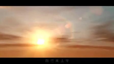 神七主题曲《飞》MV