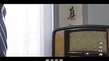 凤凰迷影11
