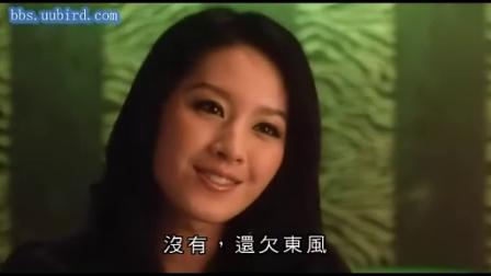 《我的最爱》粤语DVD(方力申 邓丽欣2008青春浪漫爱情大片) C