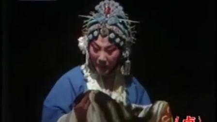 赵燕侠《闯王旗》片段