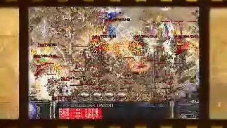 神龙传奇V36八百人沙巴克攻城战宣传片(仅作版本销售宣传)