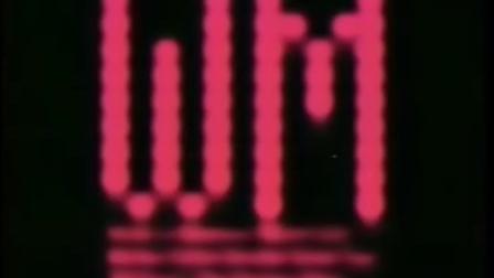 MISIA  WM :001 opening