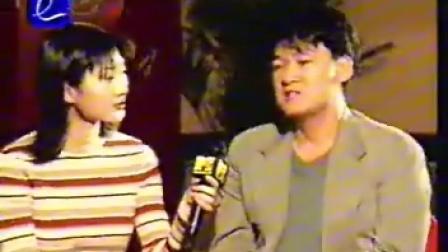 周华健-1998年3月-MTV天籁村访问2