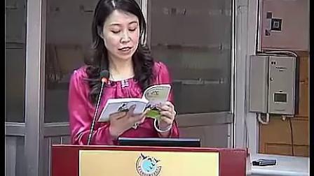 【老师必看】北京市小学教师基本功培训与展示活动语文说课比赛1 《我要的是葫芦 》