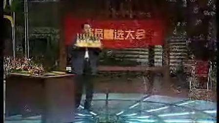 国庆七天乐 毕福剑改行做导演拍电视剧