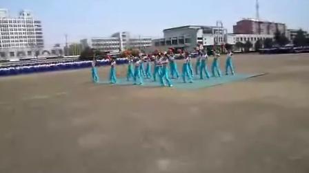 徐州铜山职教中心排球操