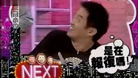 三只小猪20081023兄弟阋墙选边站 忧郁韩风李志奇 坏坏日系李志希