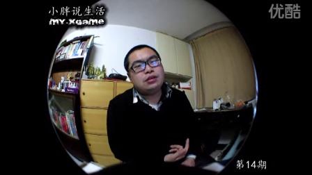 小胖说生活20101229