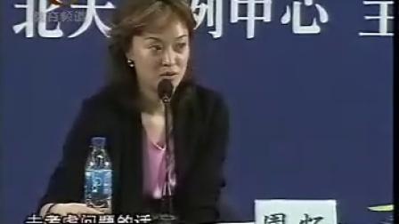 中华管理大百科007品牌企业最宝贵的财产003