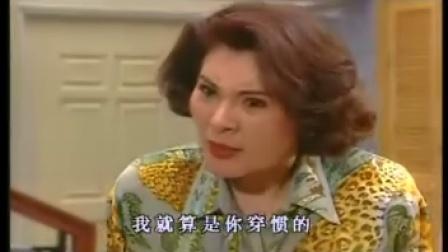 台湾省经典爱情剧:萧蔷林瑞阳刘德凯陈德容《一帘幽梦》33