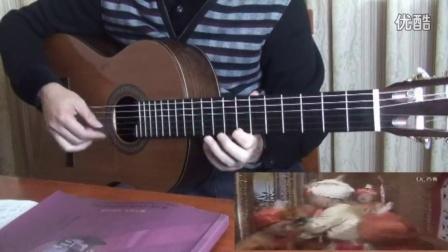 GuitarManH--怀旧经典《西游记》插曲《天竺少女》吉他独奏