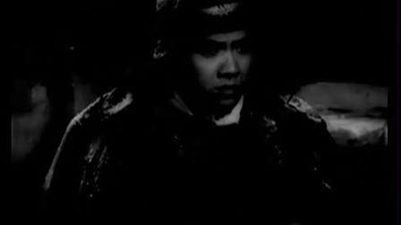 《长空比翼》02(曹会渠 杨洸 王润身 胡旭 高宝成 王仁张伏生 陈瑶 )1958(八一)