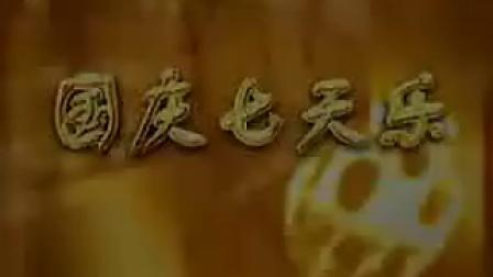 国庆七天乐之京剧电影大拼盘
