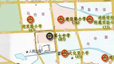 河北省秦皇岛市海港区小学学区划分图