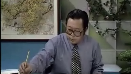 花鸟画技法 07 麻雀