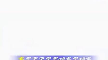 儿童歌曲:采www .蘑菇的小姑娘6uwl.com