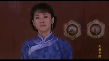 范府大院[国语] 48(完)