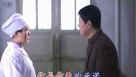电视剧 一生只爱你 主题歌 爱是你我 刀郎 云朵_标清_1