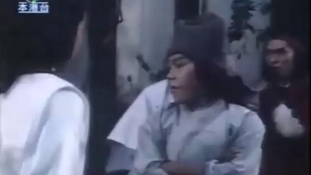 天龙诀 第2集(粤语版)
