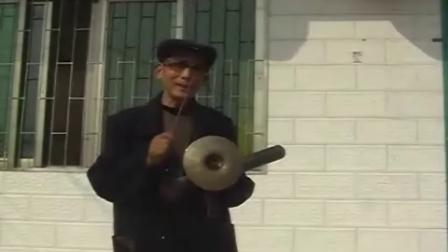 渔鼓 金圈记  表演:田正理