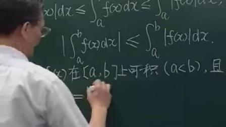 61高等数学上册蔡高厅