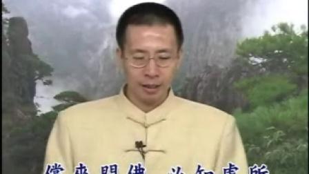 大乘佛教的根本《地藏菩薩本願經》學習心得-國語08